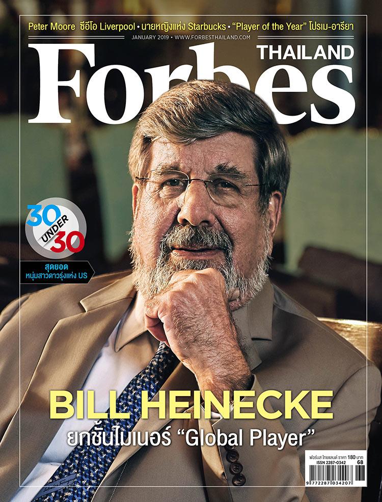 """นิตยสาร Forbes Thailand ฉบับ มกราคม 2562 – Bill Heinecke ยกชั้นไมเนอร์ """"Global Player"""""""