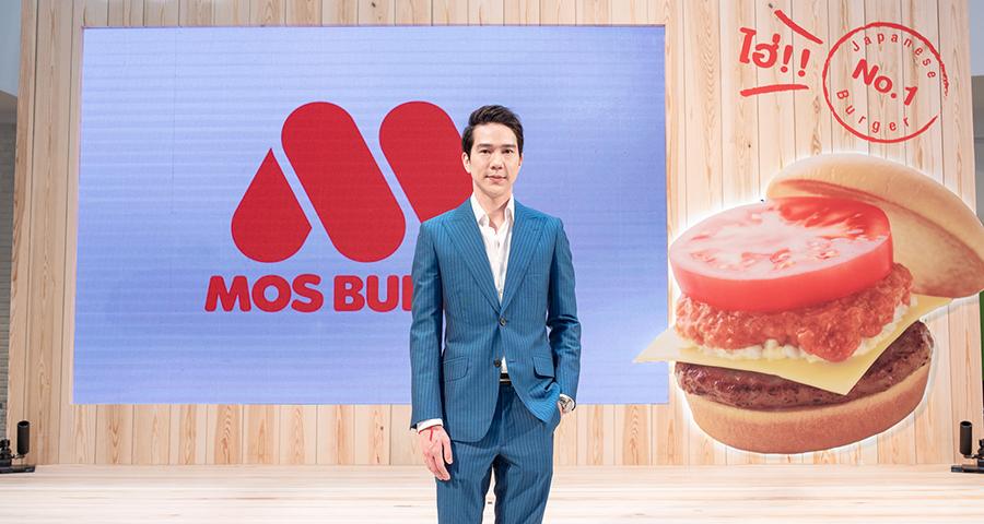 มอส-เบอร์เกอร์-พิธาน-องค์โฆษิต