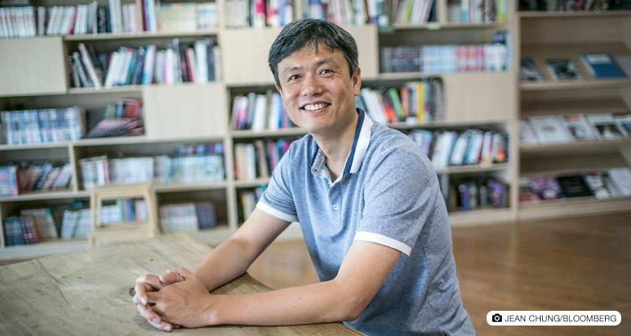 Chang-Byung-gyu-เกม-PUBG
