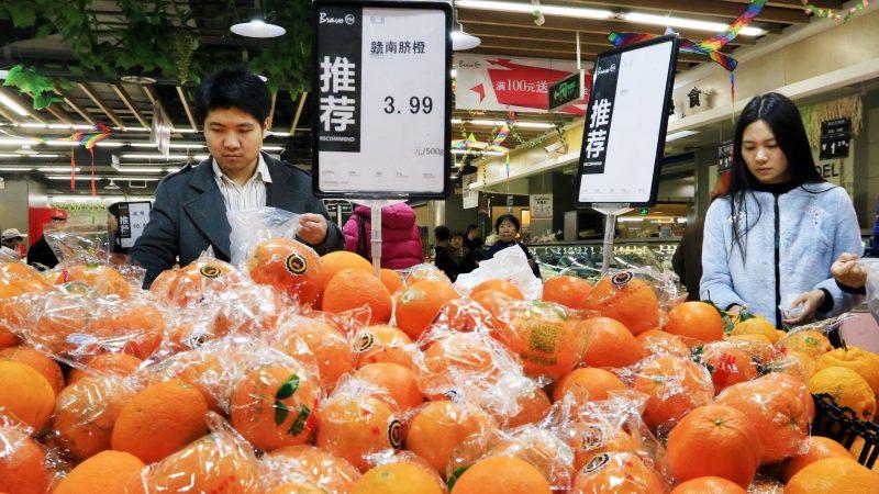 เศรษฐกิจจีน การบริโภคภายในประเทศ