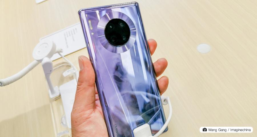 Huawei-Mate30